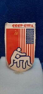 Soviet Vintage Sports Pennant freestyle wrestling USSR-USA.(Kiev City 1986year.)