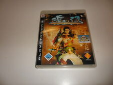 PlayStation 3 PS 3 Genji: Days of the Blade