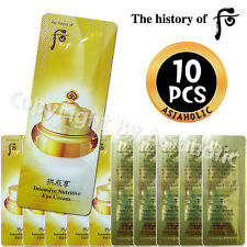 The history of Whoo Qi & Jin Eye Cream 1ml x 10pcs (10ml) Sample Newist Version