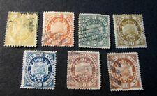 Bolivia Stamp Scott# 40-46 Coat of Arms 1894  C494