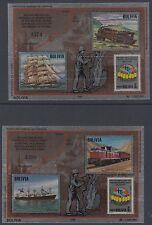 RAILWAYS: BOLIVIA 1986 Uncia-Antofagasta Railway Line MS(2) SG-MNH