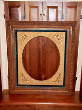 ANTIQUE GILT WOOD VICTORIAN ACORN THEME MUSEUM PICTURE FRAME 34 BY 38 INCHES