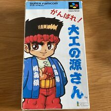 Nintendo Super Famicom Ganbare Daiku No Gensan Hammerin Harry Japanese NTSC-J