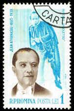 Scott # 1611 - 1964 - ' Jean Athanasiu as Rigoletto '; Portrait in Dark Brown