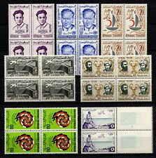Tunisia-blocks.MNH.