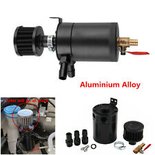 2-Port Aluminum Oil Catch Can Tank Reservoir w/Drain Valve&Breather Filter Black