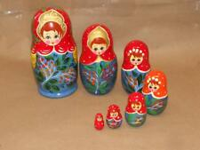 "7 Vintage Wooden Hand Carved Painted Russian Nesting Dolls 7 3/4"" to 1 1/4"""