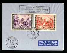 17467-LAOS-AIRMAIL COMMEMORATIVE COVER VIENTIANE 1954.Your MAJESTY Sisavang.