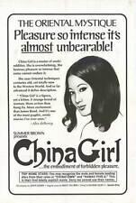 CHINA GIRL Movie POSTER 27x40