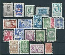 BRAZIL 1946-48 commemoratives sets, 95% complete, no souvenir sheets, VF MLH/MH