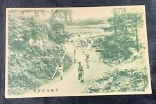 Pre Wwii Japanese Army Field Exercise Post Card