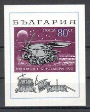 Bulgarien Michelnummer Block 29 postfrisch ( Übersee : 1079)