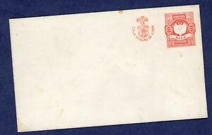 Peru- Higgins & Gage 3, 10c Chilean War Occupation Envelope