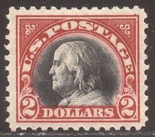 U.S. #547 Mint Vf/Xf Beauty - $2.00 Carmine & Black ($125)