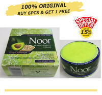 Noor-HerbalL-Beauty Whitening-CREAM-Avacado & Alovera-100 %ORIGINAL 25g