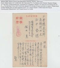 1943 JAPANESE force in SAIPAN, MARIANA ISLANDS, PACIFIC stamp-less military pc