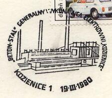 POLAND 1980 028 CANCEL, Power station KOZIENICE