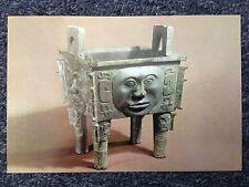 1975 Bronze rectangular ting (cooking vessel) with human-mask design Postcard