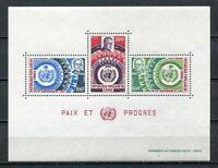 38100) Congo Rep.1970 MNH 25th Anniv. of The A S/S