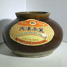 China Cabbage Pot