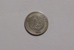 EGYPT 2 PIASTRES 1923 SILVER FUAD B34 #K1071