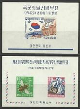 KOREA 1960 ARMED FORCES / CHILD SAVINGS IMPERF MINI SHEETS MINT