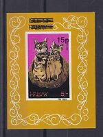 ISLE OF PABAY 1971 STRIKE MAIL OVERPRINT 15p CAT IMPERFORATE MINIATURE SHEET MNH