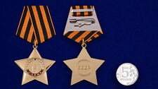 The best Russian Medals for a low price(Star of Glory 1 degree Patriotic War-WW2