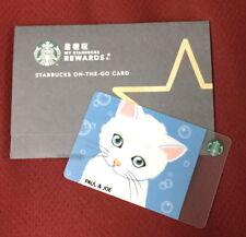 "2018 Starbucks Gift ON THE GO Card ""PAUL & JOE PJ CAT"" Taiwan only ver. (OTG)"