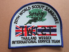 20th World Jamboree Thailand Wessex Cloth Patch Badge Boy Scouts Scouting L3K C