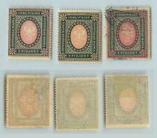 Russia 1917 SC 138 mint or used different shades . rta8478
