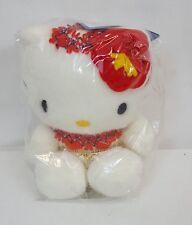"""1999 Sanrio HELLO KITTY Around the World HAWAII / Tahiti 7"""" Soft Plush Doll NEW"""