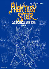 Phantasy Star Design Materials Illustrations Art Book Japan Import