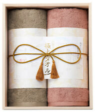 IMABARI KINSEI Premium Face Towel Green&Purple with Wood Box Made in Japan New!!