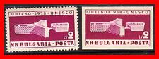 Bulgaria 1959 Unesco Building in France imperforated/perforated Mnh Cv$10.00