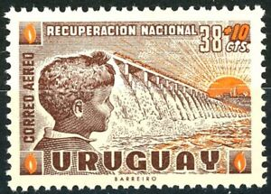 Uruguay 1959 National Recovery Air Mail Semi-Postal MNH Scott's CB1 MNH OG