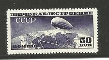 "RUSSIA.C23a. ERROR.""ASPIDKA"".BLUE COLOR INSTEAD OF BROWN.MNH.  EXCELLENT FORGERY"