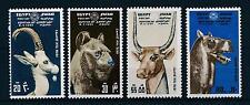 [29745] Egypt 1976 Wild Animals Art Mammals MNH