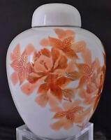 """Vintage Japanese Porcelain Ginger Jar Vase with lid 8.5"""" tall Roses Gold Trim"""