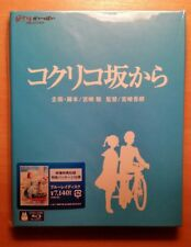 From Up on Poppy Hill Blu-ray Japan release Studio Ghibli Anime