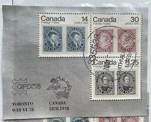 Canada #756a Used S/SCapex 78