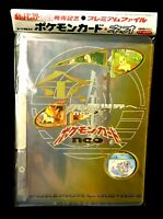 Pokemon Japanese Neo Genesis Series 1 Factory Sealed 9 card Binder 1999 Amricons