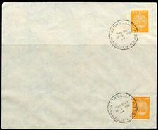 ISRAEL  DOAR IVRI  FRANKED TWO 3 MILS CANCELED  NEGEV 28.3.1950