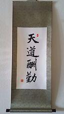 Original Chinese Scroll Painting Calligraphy Asian Artwork (God Awards Hardwork)
