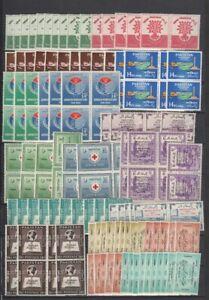 Pakistan 1958 - 1960 Duplicated MNH Sets 8-12 of Each Set, Singles, Blocks $92+