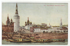 The Kremlin Moscow Russia 1910c postcard