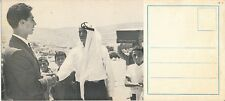 ISRAEL LATE 1960's PRIME MINISTER OFFICE POSTAL CARD #3
