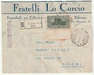 1931 3 MAR VIRGILIO L.10+L.2,50 SASS 290 SU FRONTESPIZIO RACCOMANDATO DA PALERMO