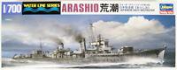 Hasegawa Waterline 468 IJN Destroyer Arashio 1/700 Scale kit