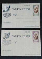 TARJETAS ENTERO POSTALES ESPAÑA 1960 CIF MISMA NUMERACION. NUEVAS PERFECTAS